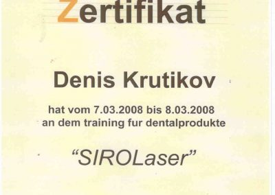 denis-krutikov (17)