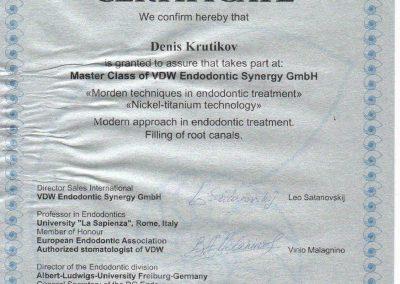 denis-krutikov (6)