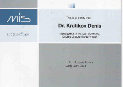 denis-krutikov (10)
