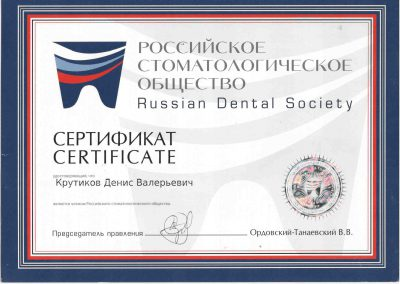 denis-krutikov_1 (4)