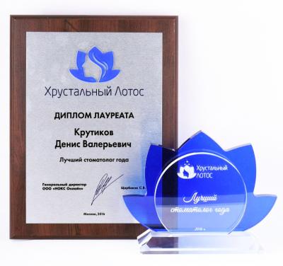 denis-krutikov-2